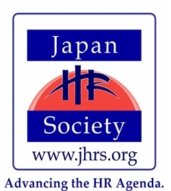 JHRS-Logo-with-tagline